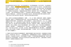 我們可以這樣教性別_監察院糾正後版本_教育部出版_國小階段_imgs-0120