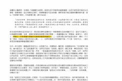 我們可以這樣教性別_監察院糾正後版本_教育部出版_國小階段_imgs-0128