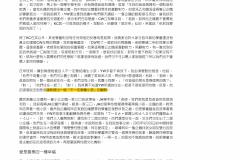 我們可以這樣教性別_監察院糾正後版本_教育部出版_國小階段_imgs-0226